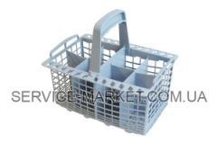Корзина для посудомоечной машины Ariston C00119532 , артикул 5591