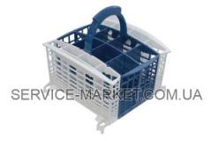 Корзина для посудомоечной машины Ariston C00114049 , артикул 5592