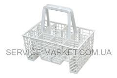 Корзина для посудомоечной машины Electrolux 1118228509 , артикул 12603