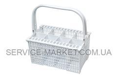 Корзина для посудомоечной машины Electrolux 50266728000 , артикул 12616