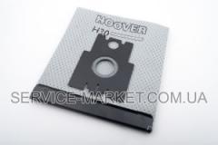 Мешок для пылесоса Hoover H30С 09176488 , артикул 118