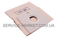 Мешок бумажный для пылесоса Samsung VP-54 DJ69-00484A , артикул 2450