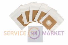Комплект бумажных мешков (5шт) + фильтр мотора для пылесоса Gorenje 431821 , артикул 1510