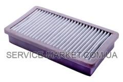 HEPA Фильтр для пылесоса LG 5231FI2500A , артикул 629
