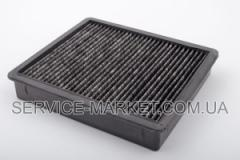 HEPA Фильтр выходной для пылесоса Samsung VC-B710W DJ63-00672B , артикул 174