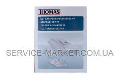 Комплект мешков микроволокно (5шт) P99 + держатель для пылесоса Thomas XT/XS 787243 , артикул 4773