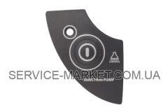 Декоративная кнопка &quot-помпа&quot- для пылесоса Twin TT Thomas 115372 , артикул 6536