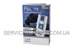 Мешки микроволокно (5шт) Type G ALL plus + фильтр BBZ51FGALL для пылесоса Bosch, Siemens 577549 , артикул 12147