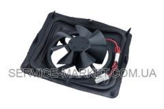 Вентилятор + уплотнитель морозильной камеры для холодильника Whirlpool 481202858346 , артикул 6955