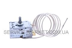 Термостат A04-0407 для морозильной камеры Whirlpool 481227128568 , артикул 6925