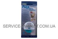 Антибактериальный фильтр для холодильника Whirlpool 481248048173 , артикул 15880