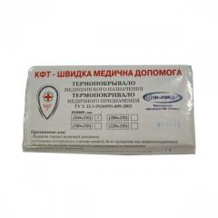 Thermo cover 10001964