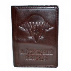 Cover on the military ID of airborne forces