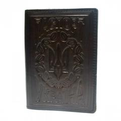 Cover on the passport Ukraine (genuine leather)