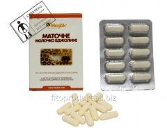 Лиофилизированное маточное молочко упаковка 10