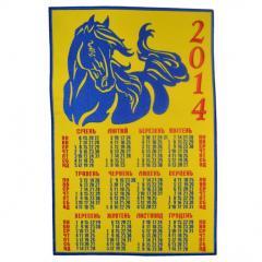 Подарочный календарь на 2014 год