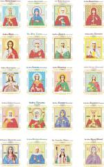 The icon is nominal. basis for embroidery by