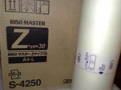 Master film of Riso RZ A4 original