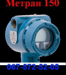 Metran-150. Any Metran-150 models CD, TG, CG. TA.