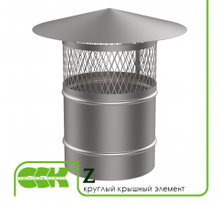 Крышный элемент вентиляции круглый Z
