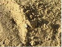 Шлак гранулированный