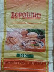 Мешок полипропиленовый 10кг Борошно