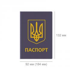 Cover for passports and other documents