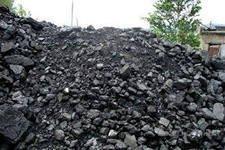 DGR (0-200) coal