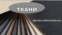 Autofabrics for a banner of inside of the bus