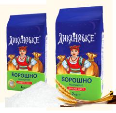 Мука пшеничная, купить,оптом,экспорт, Украина