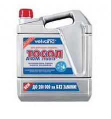 Antifreeze Stabil A40m