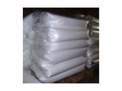 Plastic liner in the big run bag