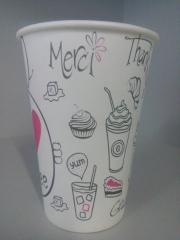 "Бумажный стакан ""I LOVE COFFEE"" 340  мл"
