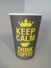 Glasses for the Keep Calm coffee