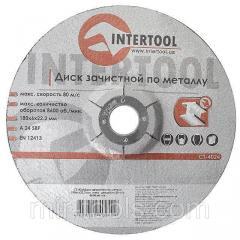 Диск зачистной по металлу 180x6x22,2 мм INTERTOOL CT-4024 Intertool на VSETOOLS.COM.UA