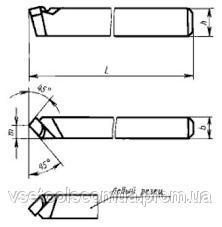 Резец строгальный проходной 25х20х220 Т15К6 исп. 2 2171-0053 ГОСТ 18891 на VSETOOLS.COM.UA 005127