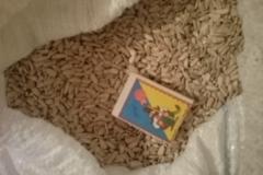 Ядро и семечка подсолнечника кондитерских сортов