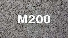 БЕТОН М-200 (B 15)