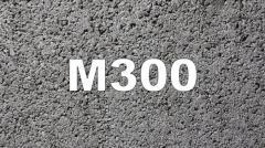 БЕТОН М-300 (B 22,5)