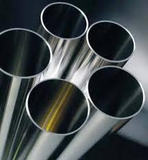 Pipes on TU for HOZNUZhD, round d10-219, profile