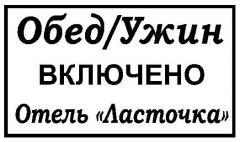 Изготовление штампов Севастополь