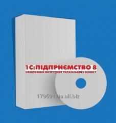 CRM ПРОФ. РЕДАКЦІЯ 2.0