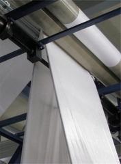 Полипропиленовая рукавная ткань РПП 1800