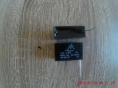 Конденсатор циркуляционного насоса 2,0мкФ 450В.