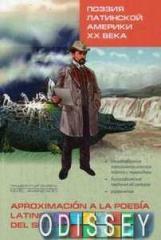 Поэзия Латинской Америки ХХ века. Книга для чтения