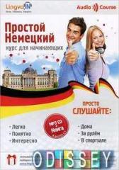 Простой Немецкий. Курс немецкого языка для