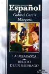 Палая листва. Книга для чтения на испанском языке.