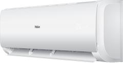Мульти-сплит системы Haier с инвертором