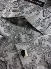 Рубашки приталенные