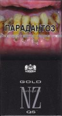 Сигареты NZ  деми голд